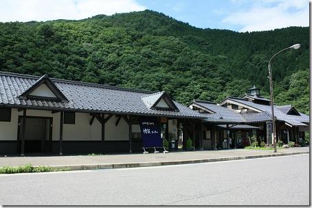 yatagawa2