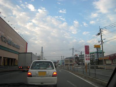 iizuka