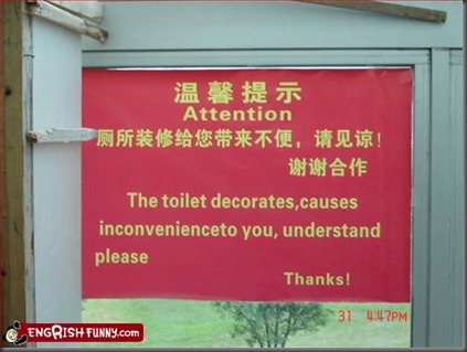 bathroom engrish1179