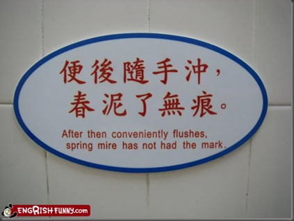 bathroom engrish1181