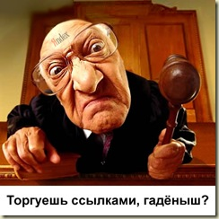 История тематического индекса цитирования (тИЦ).
