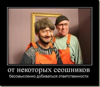 dzamshut-550x472