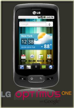 Купил LG P500 на базе андроид.