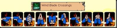 Wind bladecrossing