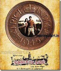 4a862_madharasapattinam-audio-launch-posters-02