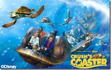 WDS%20-%20Crush%20Coaster%2000