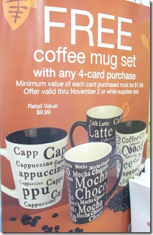 Coffee Cup Mugs 003