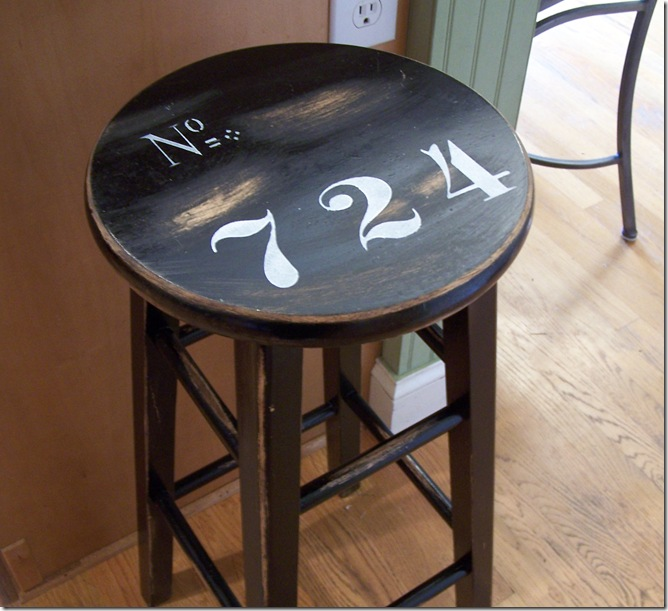 Goodwill Barstool 024