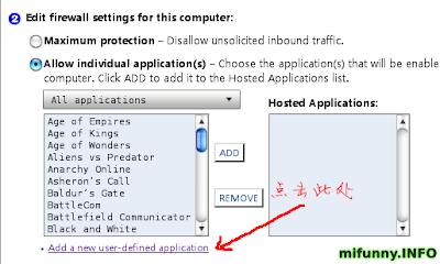 Add a user-defined application