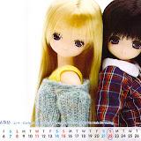 えっくす☆キュート 2009 カレンダー-2.jpg