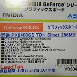 20081214202025_FinePix Z100fd.JPG