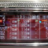 2010071815285600_DSC-TX1.JPG