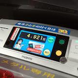 2010071817344800_DSC-TX1.JPG