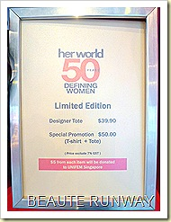 her world t promos