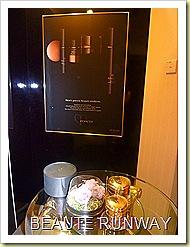 cdp luxe cream
