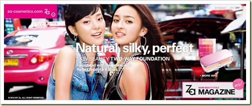 za cosmetics