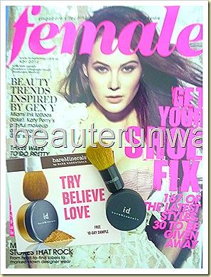 bare escentuals bare mineral powder foundation spf 15 female magazine