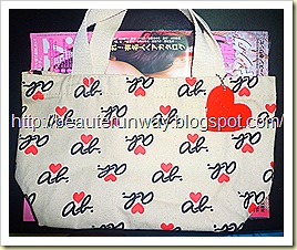 agnes b lunch tote, bg char mand card holder