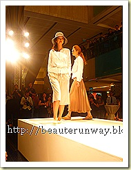 Muji Spring Summer Fashion Show 2