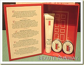 Elizabeth Arden Eight Hour Cream and Lip Protectant