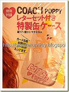 Coach Poppy Japanese Magazine