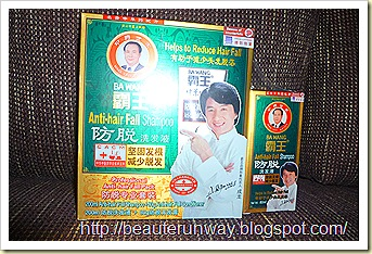 Ba Wang Anti-Hair Fall Shampoo