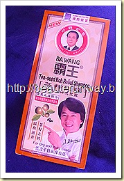 Ba Wang Tea Seed Relief Shampoo for itchy scalp