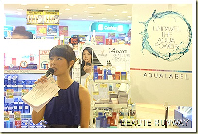 Aqualabel Blogger Audition at Watsons Ngee Ann City with JiaHui from 933
