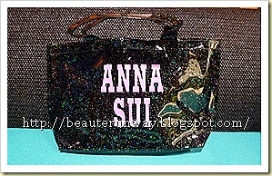 Anna Sui Lunch Tote Sweet