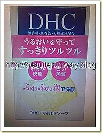 DHC Soap