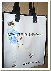 Tony Moly limited edition bag
