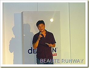 dENiZEN Singapore Launch