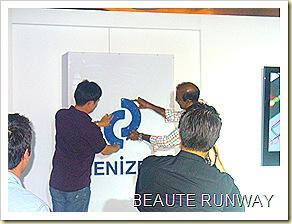 dENiZEN Singapore Launch ION
