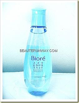 Biore Hydra Clear Makeup Remover