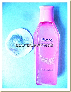 Biore Eye and Lip Makeup Remover