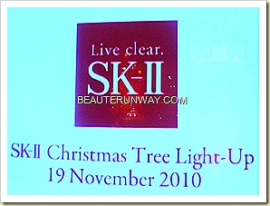 SK-II Facial Treatment Essence  Christmas Tree Light up