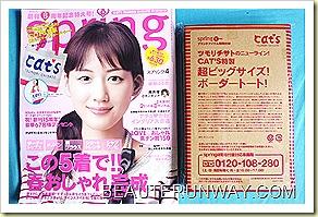 tsumori  chisato X spring japanese magazine