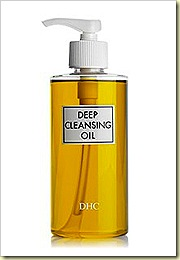 DHC Deep Cleansing Oil at Watsons