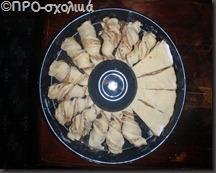 PC280120