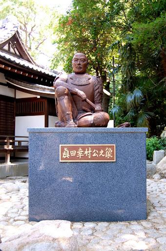 悲催的幸村铜像