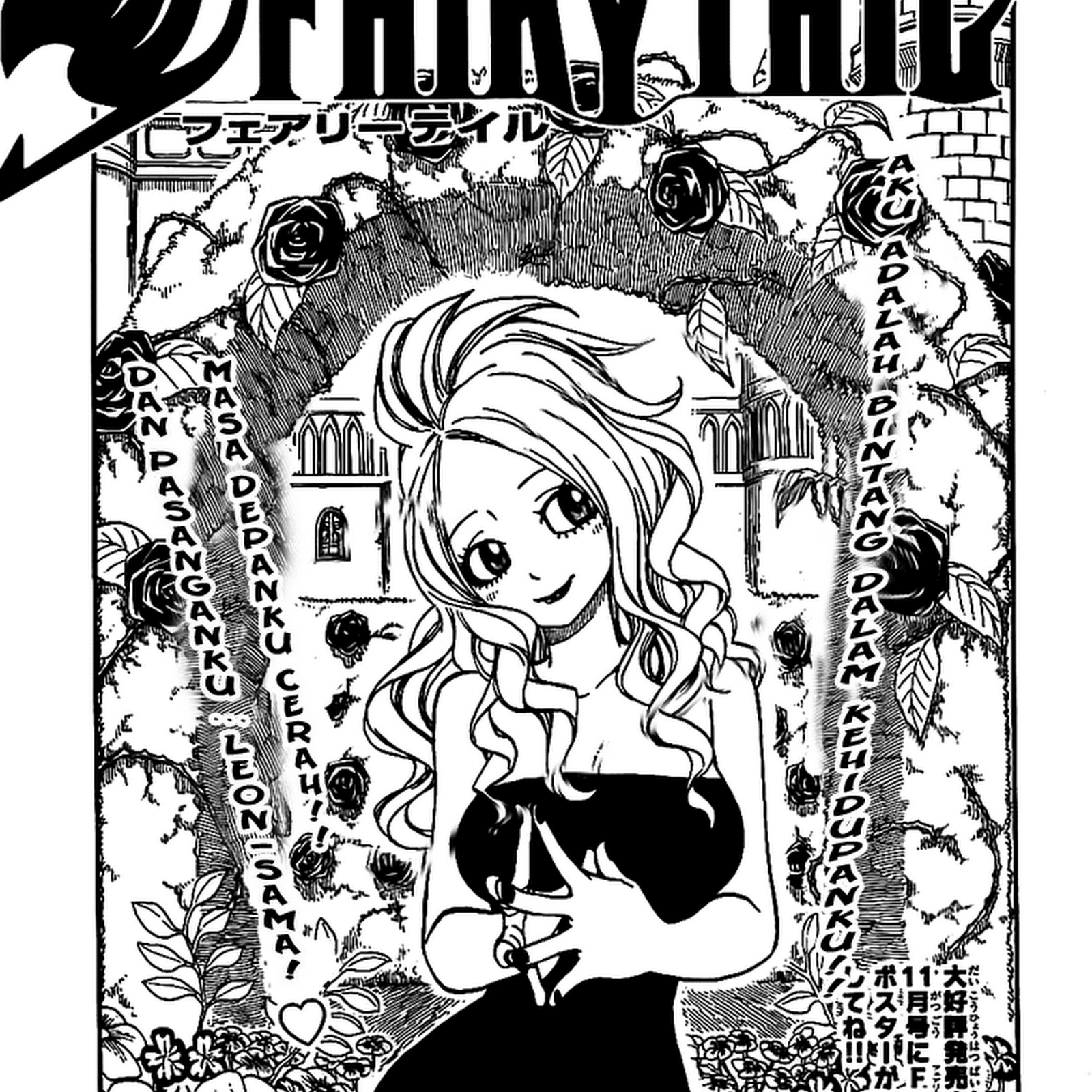 Manga Comic Fairy Tail Indonesia Chapter 155 – Orang Terakhir