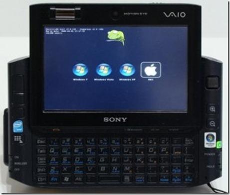 bootscreen-300x255
