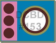 DCBD153
