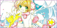 Sakura Card Captor Ilustration III