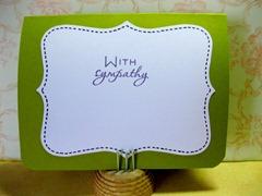030510 inside iris card