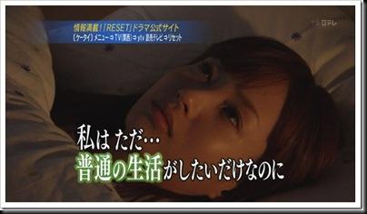 Fujimoto_Miki_Reset_02_thumb