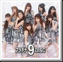 9DISCO_album_thumb