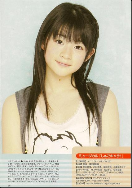 maeda_yuuka_yanyan_magazine_04