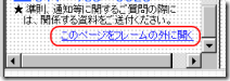 20100526_134504