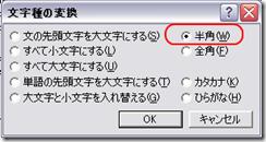 20090324_154749